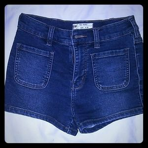 *Free People High-Waisted Jean Shorts!*